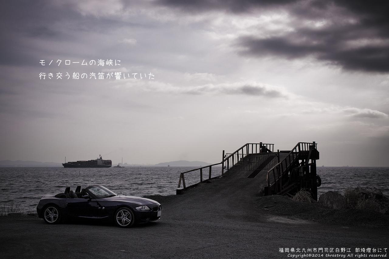 http://threetroy.sakura.ne.jp/blogdata/ikku1280/2E3A3670.jpg