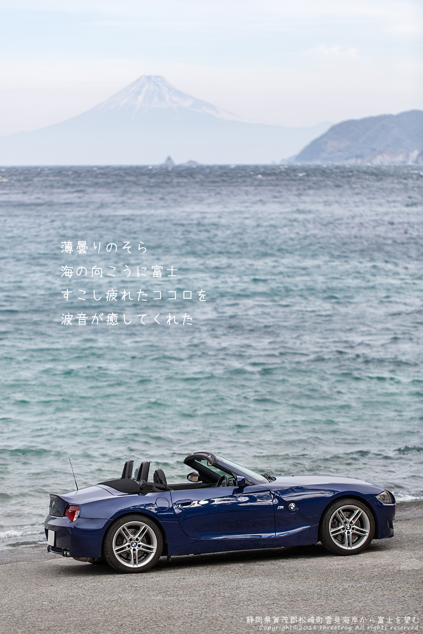 http://threetroy.sakura.ne.jp/blogdata/ikku1280/2E3A7842.jpg