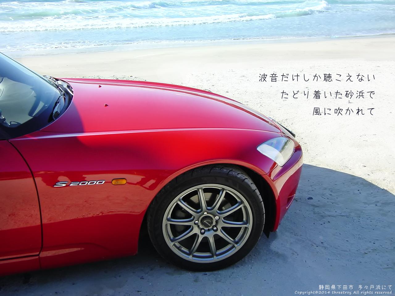 http://threetroy.sakura.ne.jp/blogdata/ikku1280/DSC00044.jpg