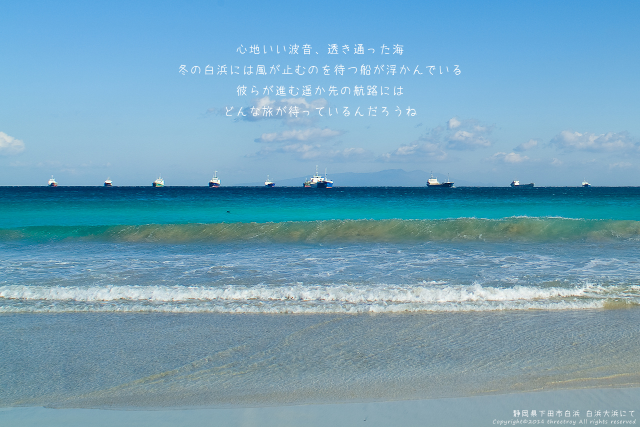 http://threetroy.sakura.ne.jp/blogdata/ikku1280/DSCF0106.jpg