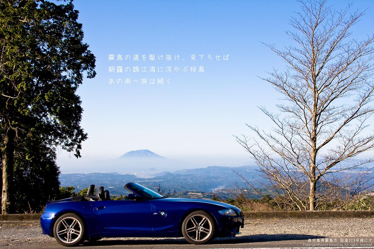 http://threetroy.sakura.ne.jp/blogdata/ikku1280/IMG_0923.jpg