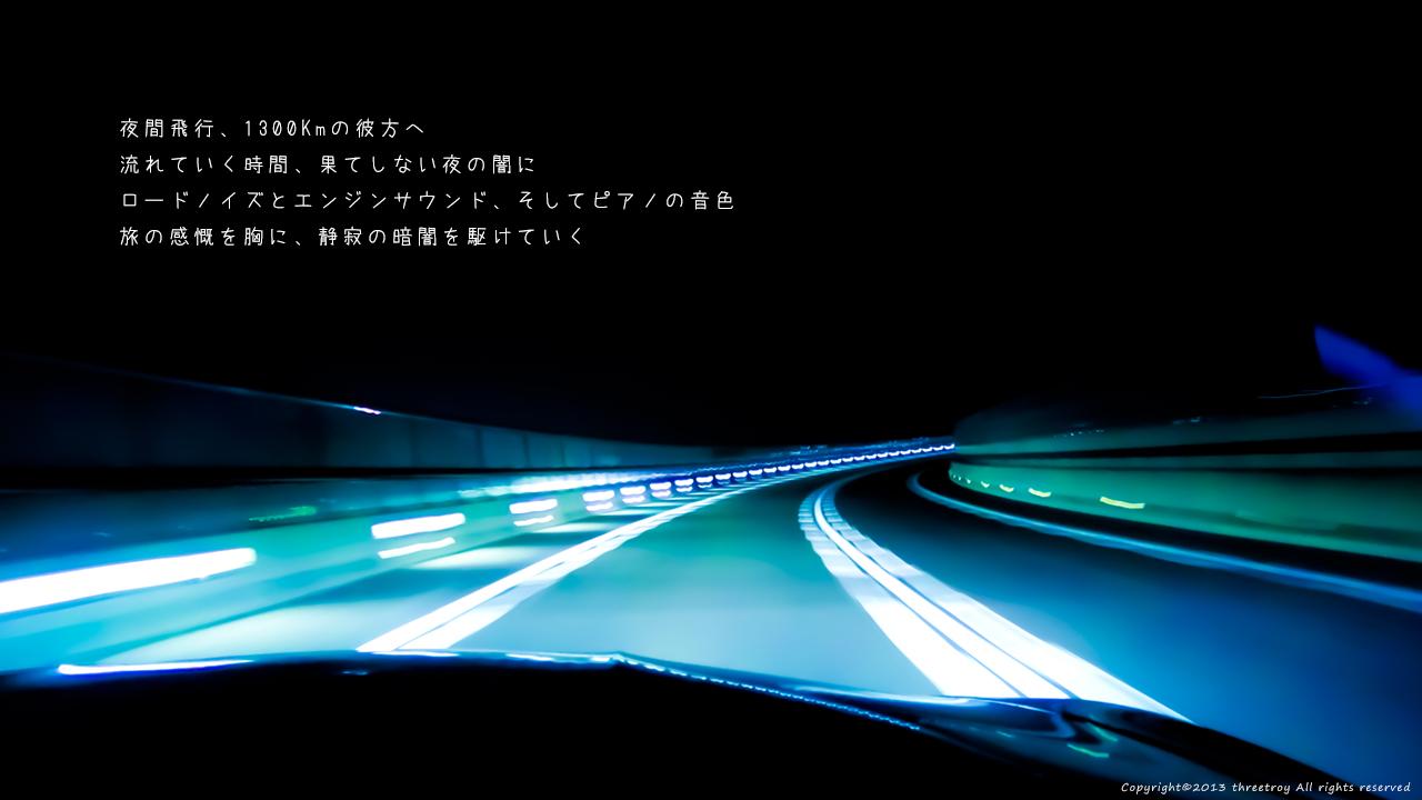 http://threetroy.sakura.ne.jp/blogdata/ikku1280/IMG_1057.jpg