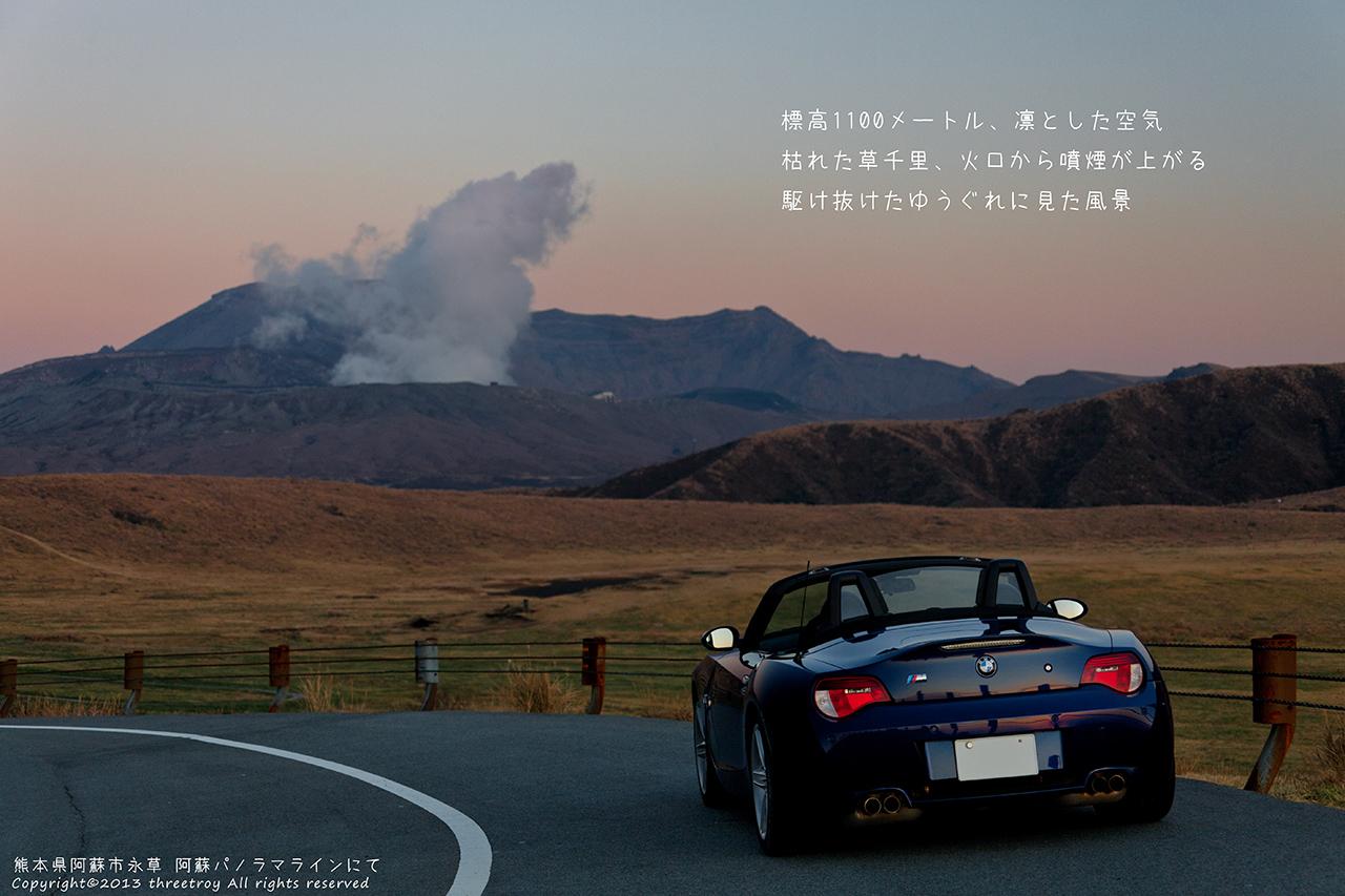 http://threetroy.sakura.ne.jp/blogdata/ikku1280/IMG_3287.jpg
