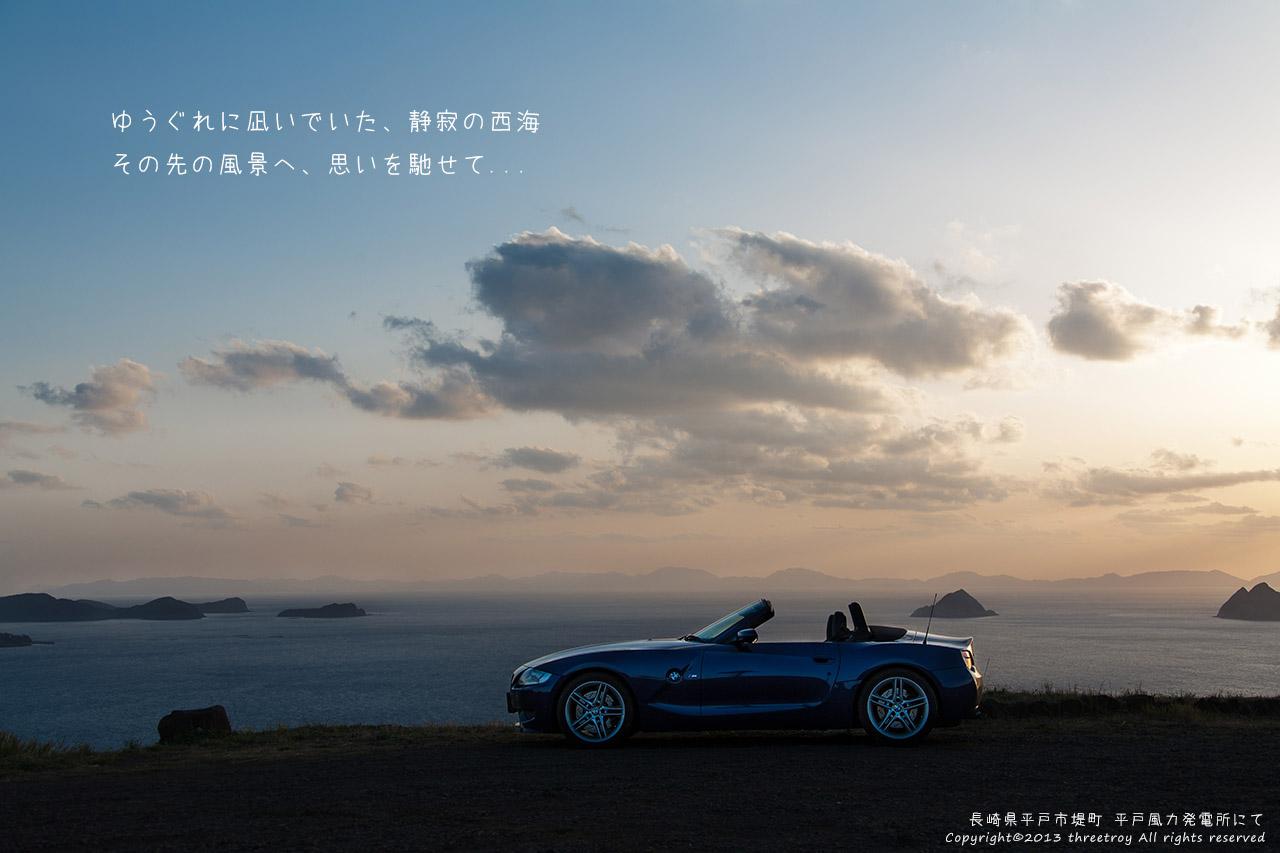http://threetroy.sakura.ne.jp/blogdata/ikku1280/IMG_6867.jpg